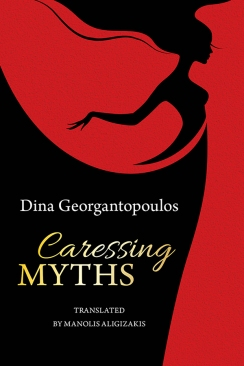 CARESSING MYTHS_cover_Feb10.indd