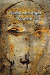 nostos and algos cover